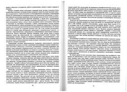 almanac1_36.jpg