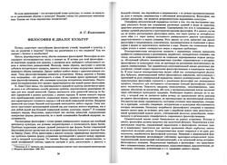 almanac1_18.jpg