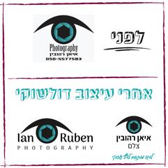 עיצוב לוגו דולשוקי.png