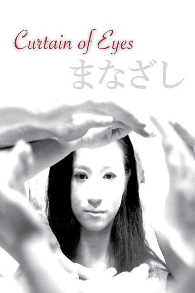 CurtainEyes_PosterS.jpg