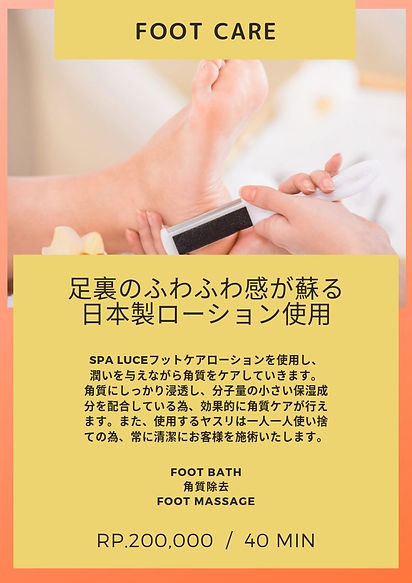 FOOT CARE.jpg