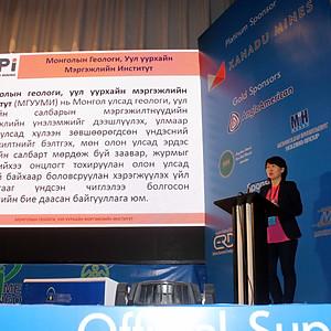 Discover Mongolia 2014