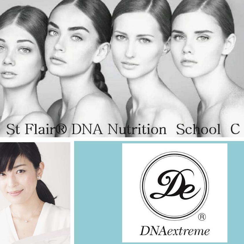 St FlairDNA栄養学スクール®︎Cコース第8期
