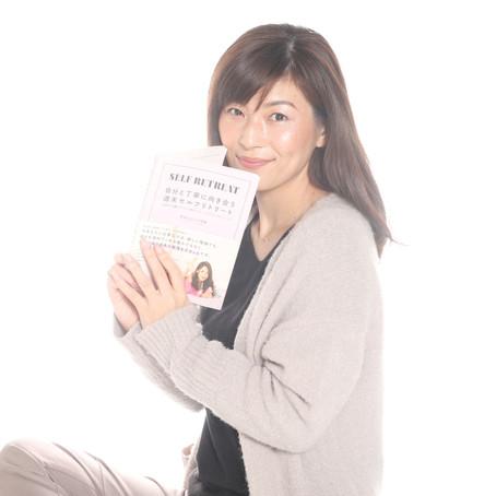 開催レポートブログ【小田倉良子】