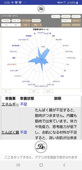 6056E3F1-8A01-47E0-9FAF-B20063917BC9.jpe