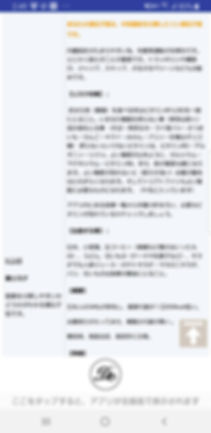 ADA434B9-097B-46EC-B685-78B5D3A29F89.jpe