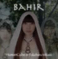 BAHIR バヒル