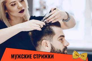 МАСТЕР-КЛАССЫ для парикмахеров