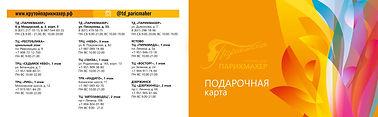 holder-orange-2019.jpg