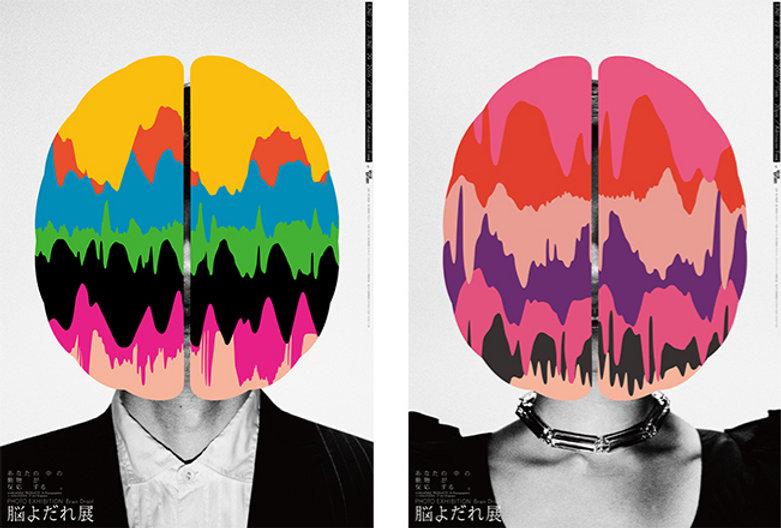 brain-drool_1_edited_edited.jpg