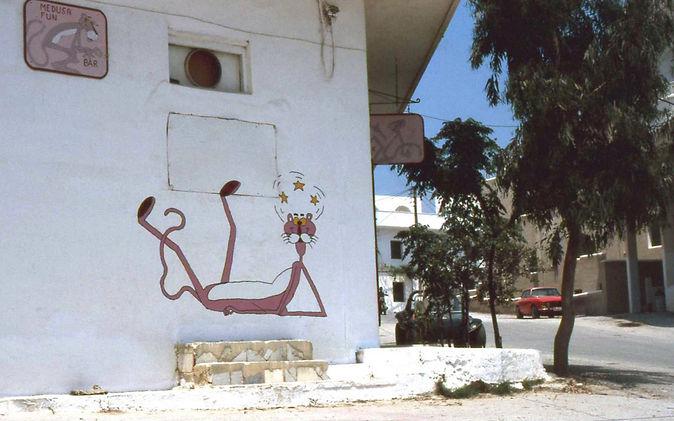 HE Naxos 1986 Pink Panther Bar 1.JPG