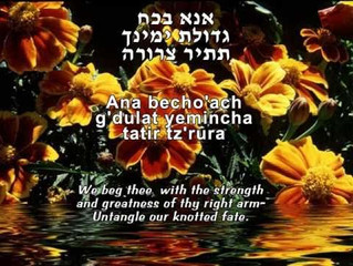 Manifest Miracles with the 'Ana B'choach' Genesis Prayer