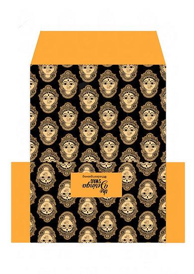 Money Packet - Kalamkaari