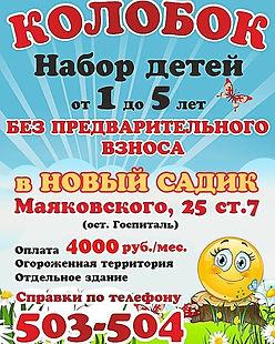 IMG_20200713_163237_505.jpg