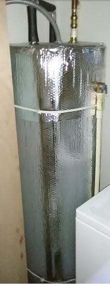 WaterHeaterWrap.PNG