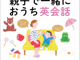★長野で子育て★ Teacher's Voice (6)