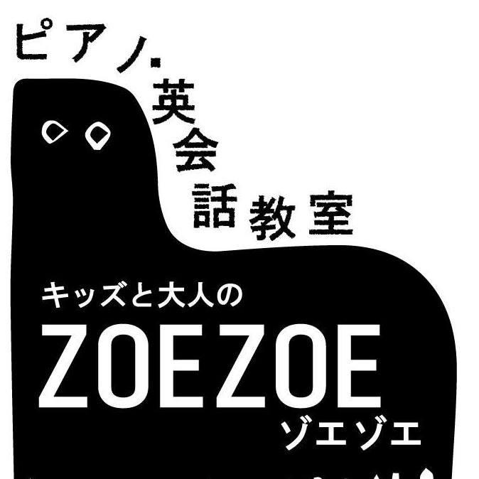 お1人様・初回カウンセリング・体験レッスン(スタジオ)