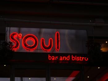 soul bar.jpg