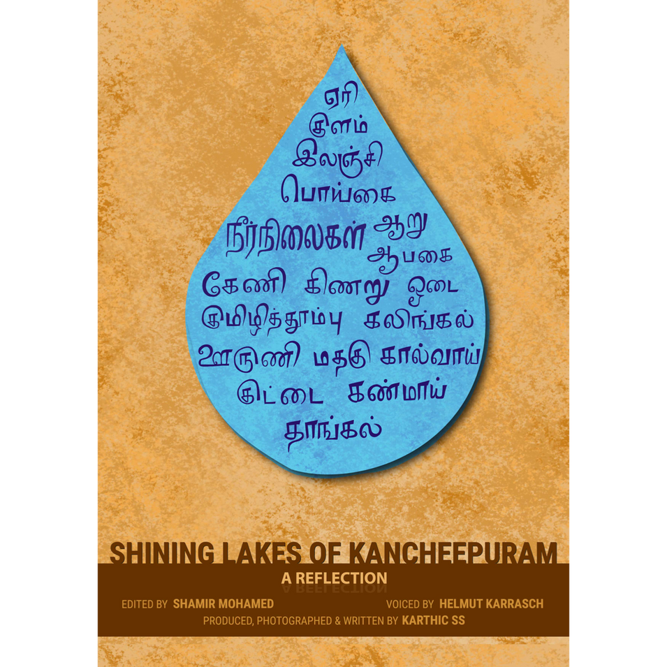 Shining Lakes of Kancheepuram | 21 mins