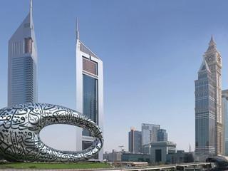 O Museu futurístico de Dubai será o edifício mais complexo do mundo