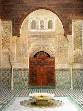 fez, morocco, medina, school