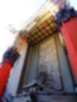 Chinese theatre, LA