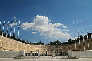 panathenaic stadium, athens, greece, olympics, marathon