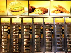 Febo vending machine, amsterdam, netherlands