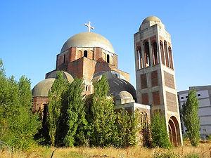 Orthodox church, pristina, kosovo