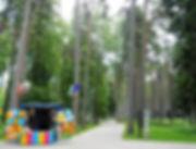 Dzintari Forest Park, jurmala, latvia