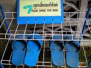 squat toilet shoes, thailand