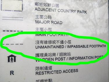 Hong Kong, trail, mountain, hiking