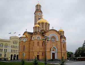 banja luca, bosnia, church