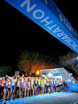 saigon, ho chi minh city, vietnam, marathon, running, race
