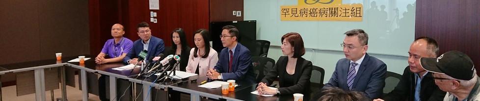 2017年與立法會「罕見病癌病關注組」會見食衛局局長陳肇始教授
