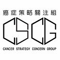 Cancer Strategy Concern Group Logo.jpeg