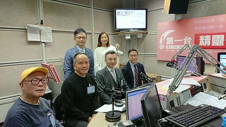 20180117_radio.jpg