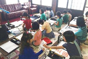 子供会 書道 習字