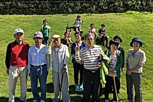 満行寺 グラウンドゴルフ グランドゴルフ 陶芸の村公園