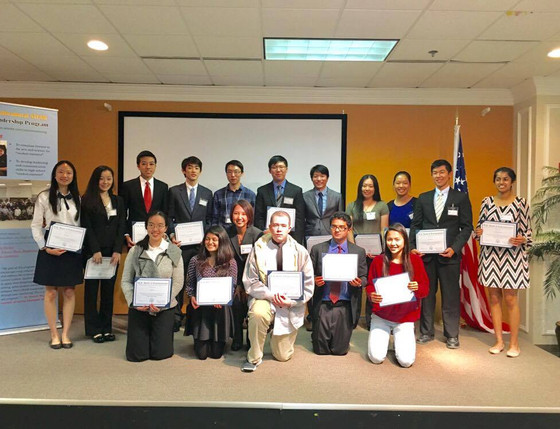 "Students received the ""US House of Representatives Certificate of Congressional Recognition&quo"
