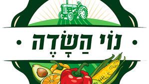 Noy Hasasade -logo.jpg