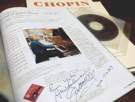 イヴ・アンリ先生のコンサート&公開レッスン♪