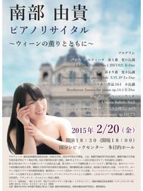 Kokubu Concert