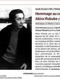 ifukube.paris_n.jp