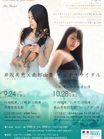 Mie&Yuki.JPG