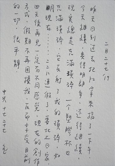 p2.10.JPG