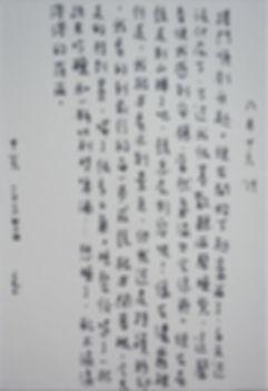 p1016.jpg