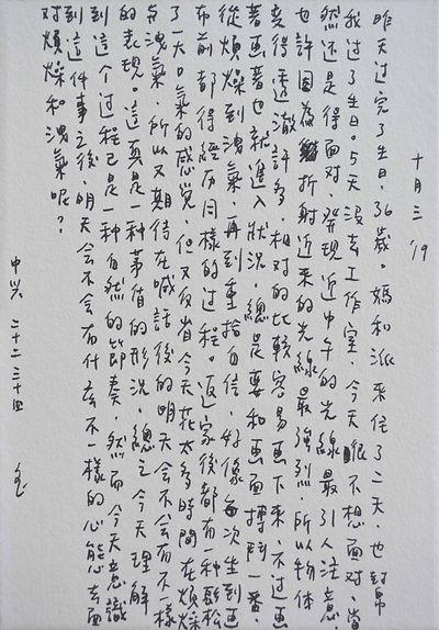 p11.8.JPG