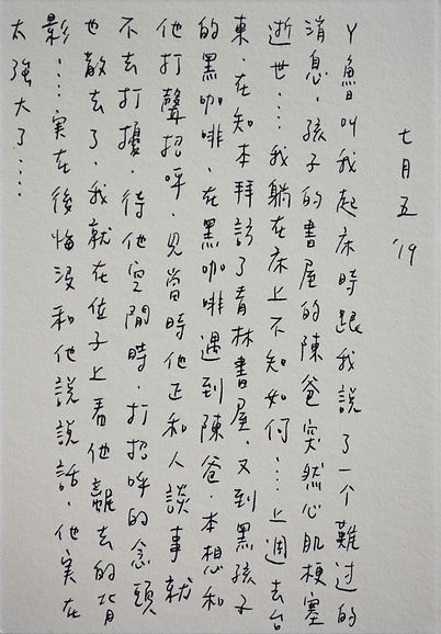 p0917.jpg
