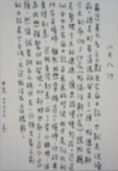 p1011.jpg